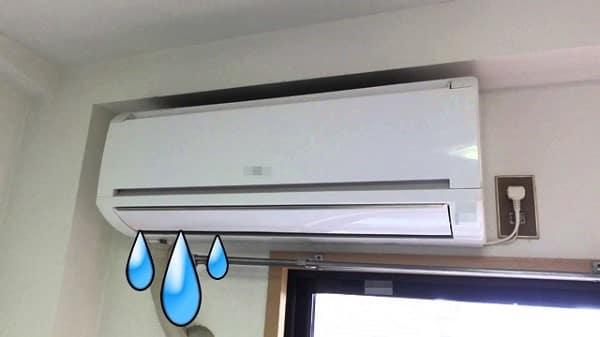 Tháo lắp máy lạnh không đúng cách dể dẫn tới hư hỏng